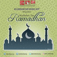 mahaban yaa ramadhan